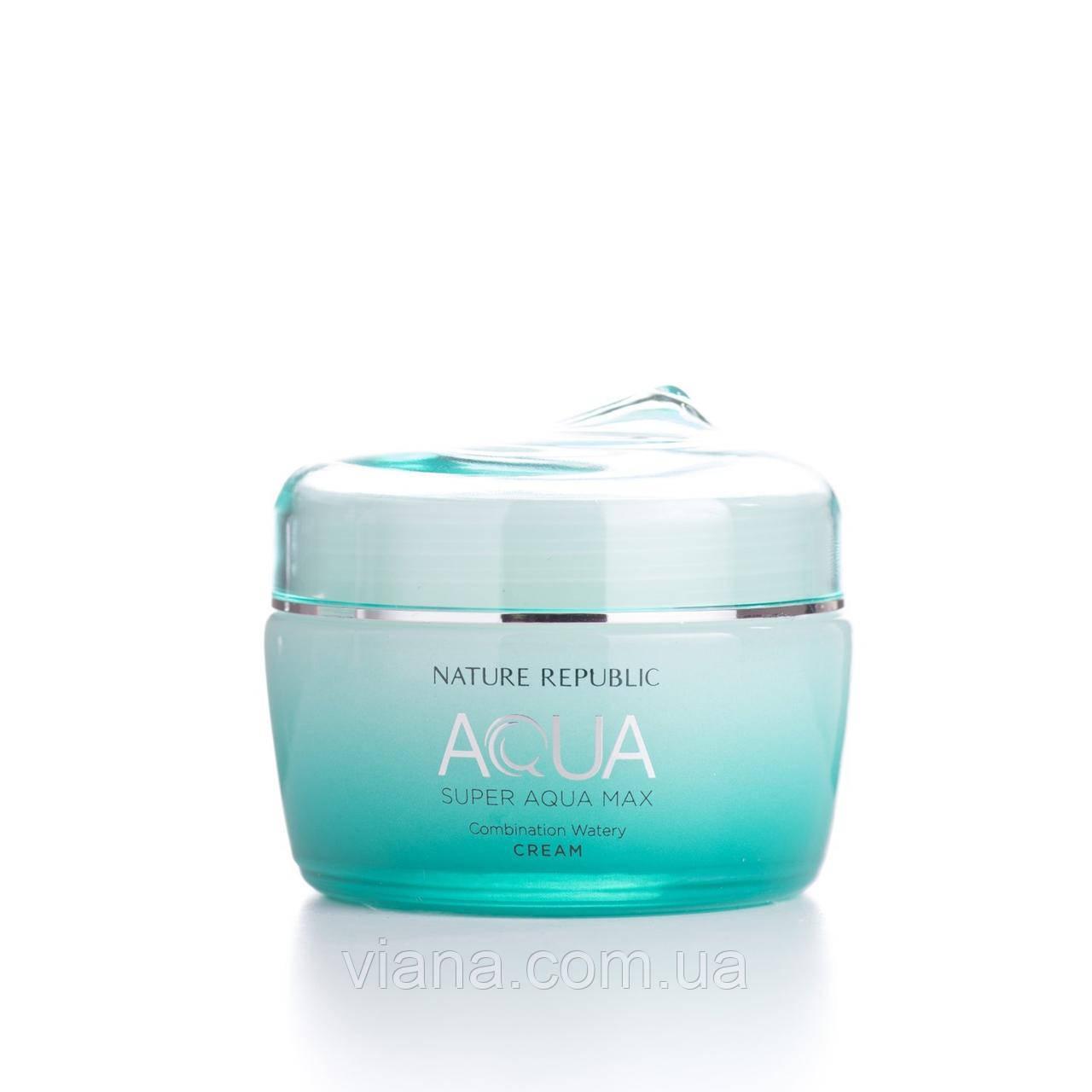 Увлажняющий крем-гель для нормальной\комбинированной кожи  Nature RepublicSuper Aqua Max Combination Watery