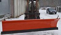Отвал для авто-погрузчика 1,5 м