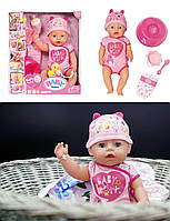 Оригинал.Zapf Creation Baby born 824368 Бэби Борн Кукла Интерактивная Очаровательная малышка 43 см