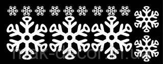Новогодняя наклейка на окно -снежинки 14 шт  (50х25 см)