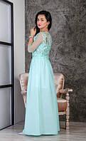 Женское вечернее платья тройка