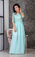 Бирюзовое женское вечернее платье макси с рукавами три четверти