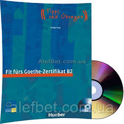 Немецкий язык / Подготовка к экзамену: Fit fürs Goethe-Zertifikat B2+CD / Hueber