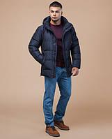Куртка зимняя темно-синяя ( 46, 48, 50, 52)