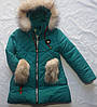 Детская зимняя куртка для девочки оптом на 4-8 лет