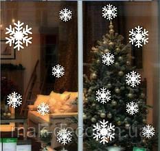 Новогодняя наклейка на окно белая-набор 14 шт  (40х40см)