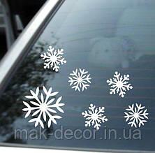 Новогодняя наклейка на окно белая -набор 6 шт  (40х40см)