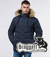 Braggart Youth | Куртка молодежная зимняя 25370 синяя  ( S M L 2XL)