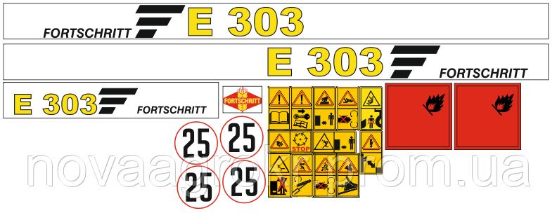 Наклейки на комбайн Fortschritt E303