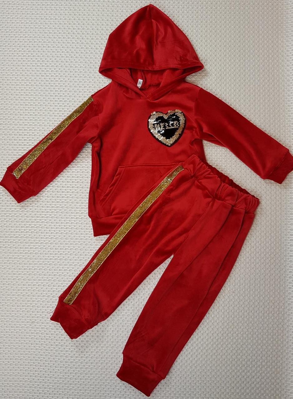Детский ТЕПЛЫЙ велюровый костюм  р.86-110 красный