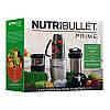 Кухонный комбайн NutriBullet Prime, кухонный блендер