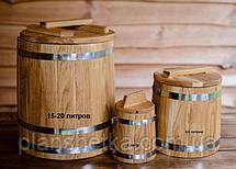 Кадка дубовая для солений дубовая на 15 литров, фото 2