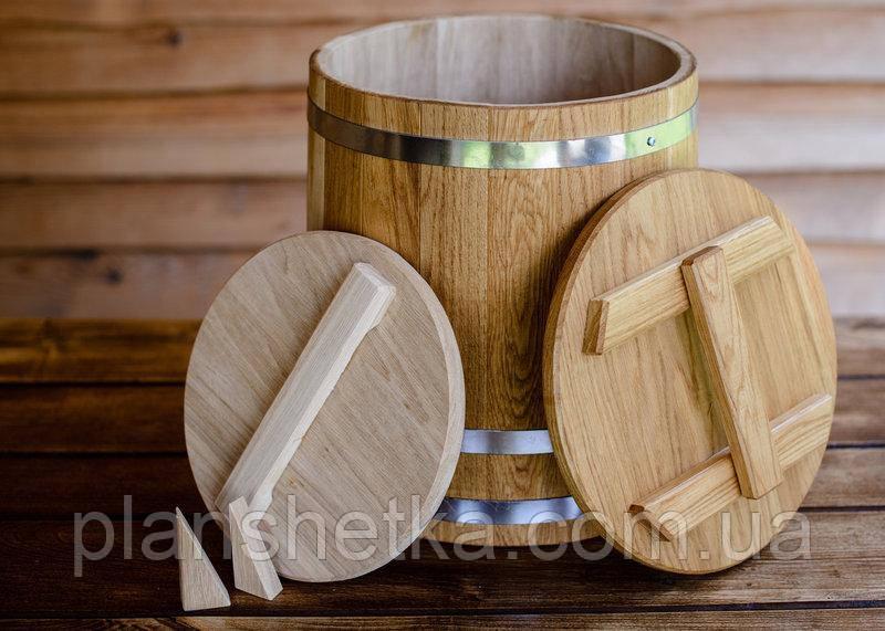 Кадка дубовая для солений дубовая на 15 литров