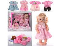 Кукла интерактивная Baby Toby (Baby Born) 30800-14C, высота 40 см с аксессуарами