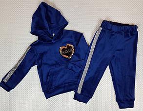 Детский ТЕПЛЫЙ велюровый костюм  р.86-110 электрик, фото 2