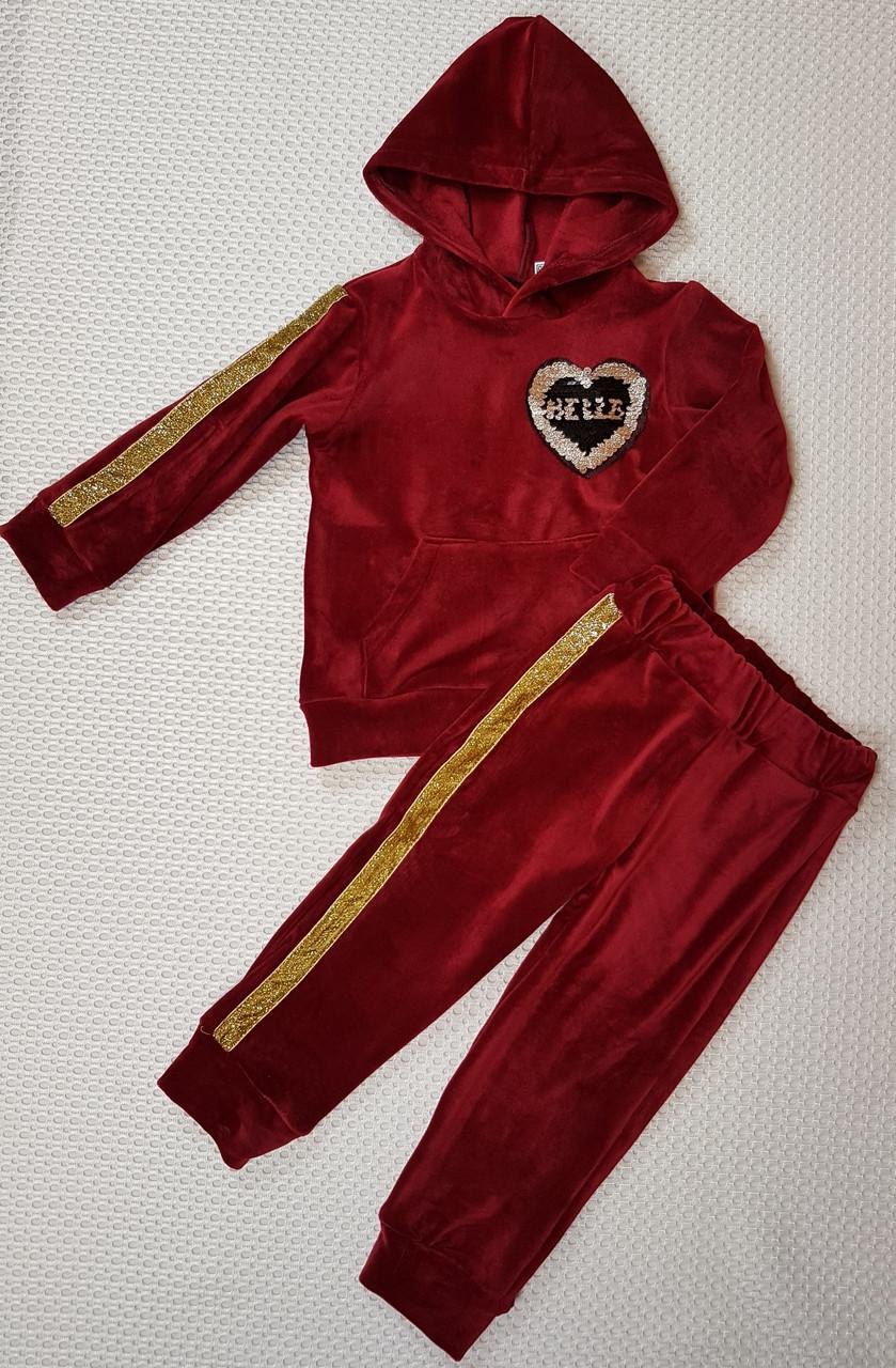 Детский ТЕПЛЫЙ велюровый костюм  р.86-110 бордо