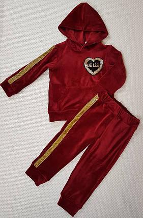 Детский ТЕПЛЫЙ велюровый костюм  р.86-110 бордо, фото 2