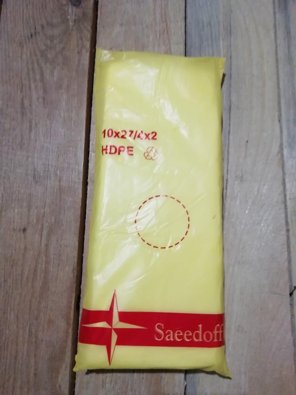 Пакеты фасовочные Saeedoff 10х27/4х2