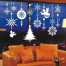 Новогодняя наклейка на окно - набор Новый год 43х60 см