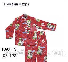 Піжама вельсофт 110-116