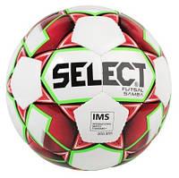 Мяч для футзала SELECT Futsal Samba (Оригинал c голограммой)