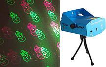 Лазерный проектор комнатный музыкальный Новый Год