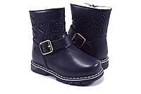 Ботинки детские для девочки Clibee р 22-27.