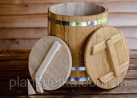 Кадка дубовая для солений дубовая на 20 литров