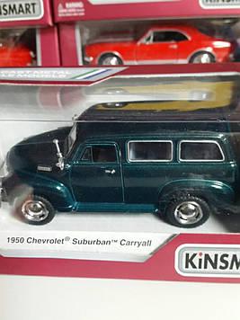 Машинка Kinsmart 1950 Chevrolet Suburban Carryall