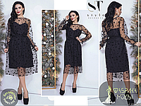 Стильное платье из сетки фабрика Украина интернет-магазин Фабрика моды 42-46 7a3f34e4feee8
