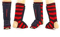 Защита для ног (голень+стопа) ZELART (р-р S-XL, чер,син,крас)
