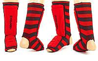Защита для ног (голень+стопа) ZELART (р-р S-XL, чер,син,крас) Zelart, S, Красный