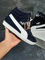 2256d6f14efc Мужские кроссовки Puma в Житомире. Сравнить цены, купить ...