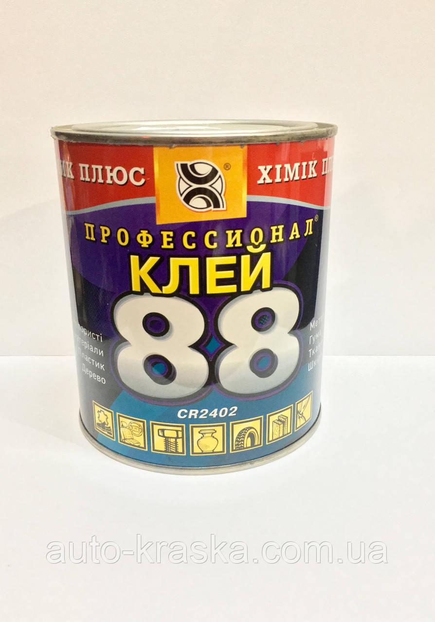 Клей 88 ХИМИК ПЛЮС 620 г.