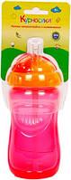 Поилка-непроливайка с силиконовой соломинкой «Курносики» 320мл 7025 (цвет уточняйте)