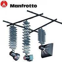 Подвесная система Manfrotto Pro Studio Rail System 43 Kit