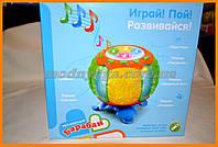 Развивающие игрушки для малышей | Музыкальный барабан