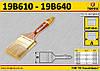 Кисть малярная для масляной краски W-38мм,  TOPEX  19B615