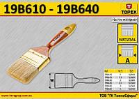Кисть малярная для масляной краски W-38мм,  TOPEX  19B615, фото 1