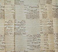 Гардина тюль c рисунком лен Газета молочный P-3258 Ткань