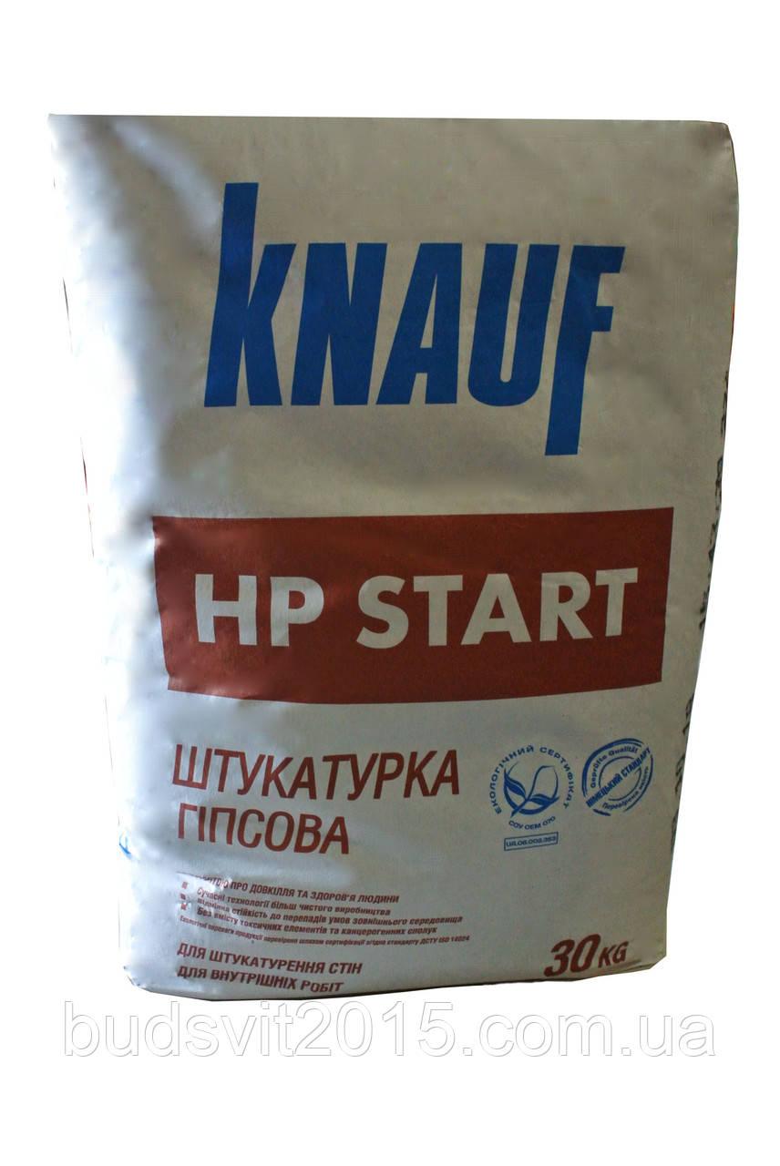 Шпаклевка Knauf старт 30кг