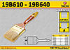 Кисть малярная для масляной краски W-63мм,  TOPEX  19B625