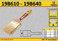 Кисть малярная для масляной краски W-75мм,  TOPEX  19B630