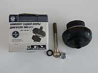 Комплект задней опоры двигателя ЗМЗ-511