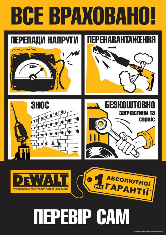 Дрель-шуруповерт DeWALT DCD710D2