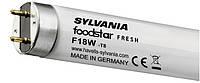 Sylvania F18W Foodstar Fresh, лампа продуктов питания, фруктов,овощей, соков