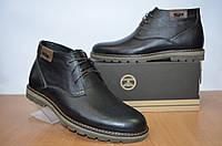 Стильные мужские ботинки Атлант черные.Зимние мужские ботинки.