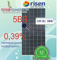 Солнечная панель Risen RSM-72-335Р / 5 BB