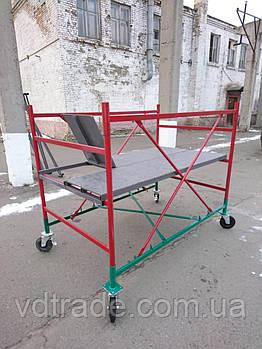 """Вышка-тура (2х1,2м) """"Вектор-Облегченный вариант"""" - 1,4 м (0+1) Базовый блок, Украина"""