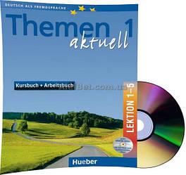 Немецкий язык / Themen Aktuell / Kursbuch+Arbeitsbuch+CD. Учебник+тетрадь с диском (1-5), 1 / Hueber